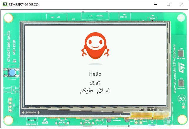 UI Example on STMelectronics STM32F746G DISCO Development Board